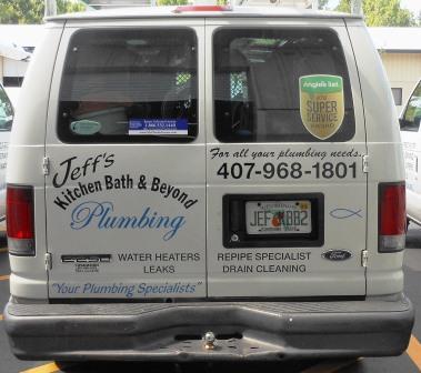 2014 company vans 028-crop resize